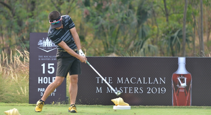 Macallan M Masters Indonesia